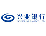洁良合作伙伴-兴业银行