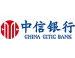 洁良合作伙伴-中信银行