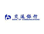 洁良合作伙伴-交通银行