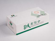 农村商业银行盒抽定制