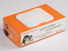 中国平安盒装湿巾定制