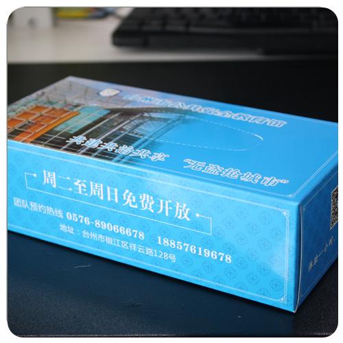 台州市安全馆抽纸定制