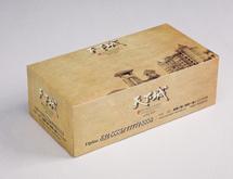 天下城盒抽定制