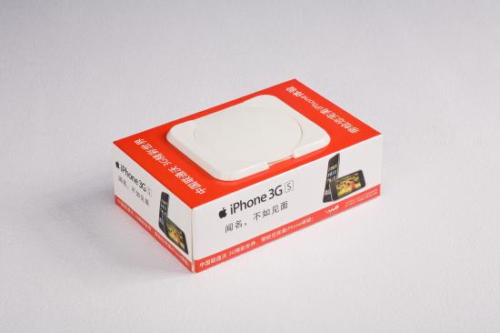 iphone盒装抽取湿巾定制