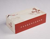 管城区委组织部盒抽定制
