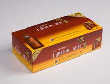 汉酱盒抽定制