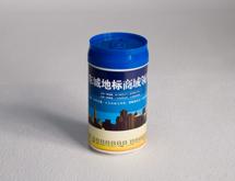 东城地标易拉罐湿巾定制