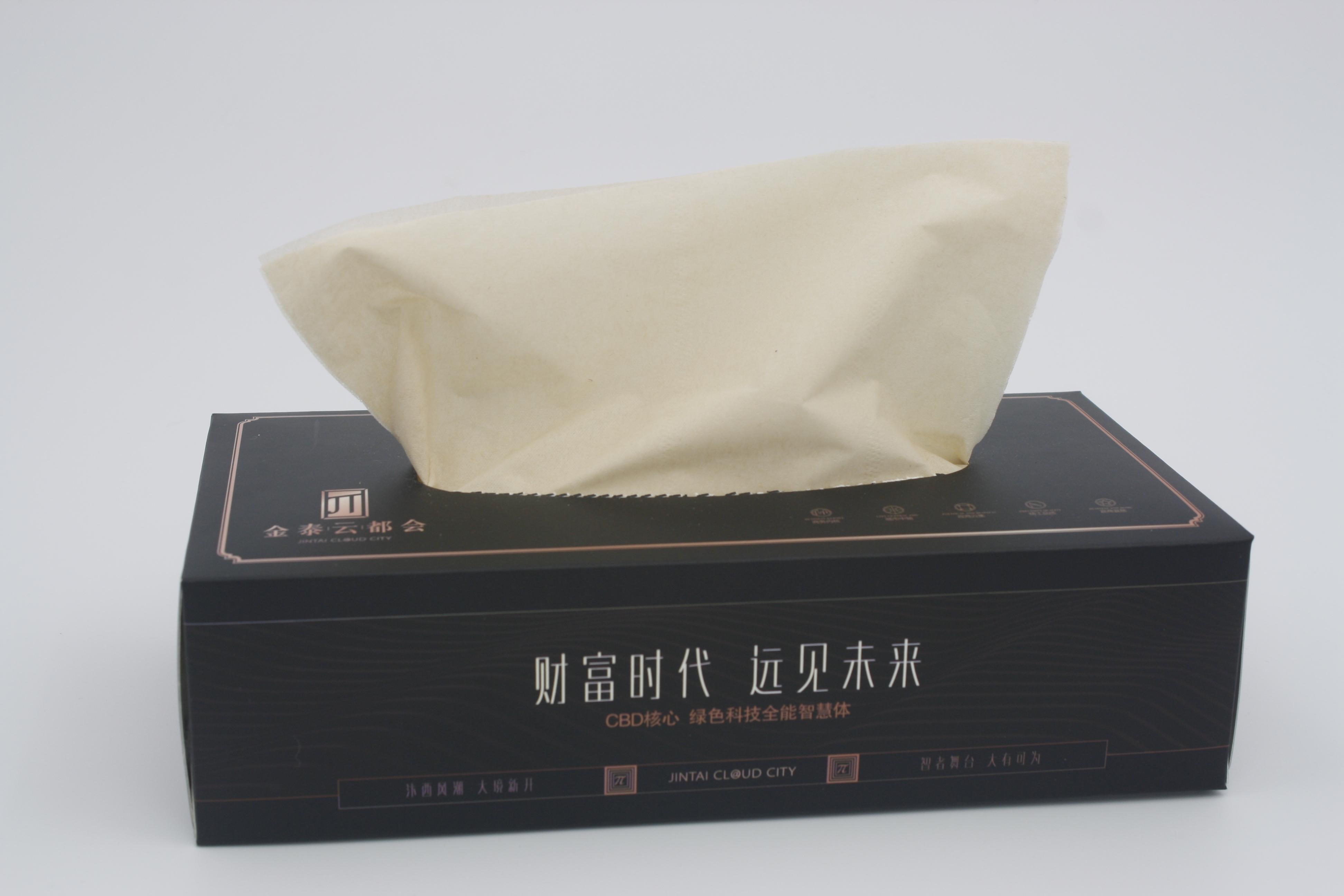 本色纸抽纸丨盒抽定制