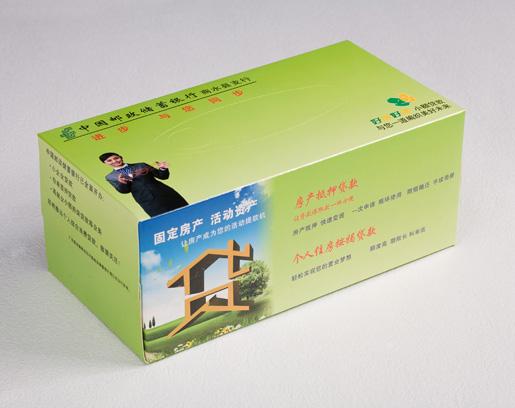中国邮政储蓄盒抽定制