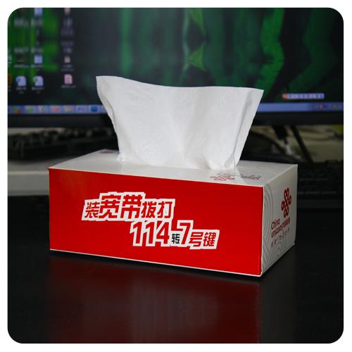 联通压花纸巾