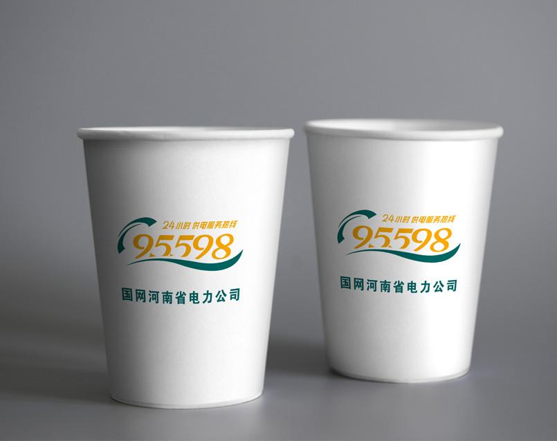 国家电网纸杯定制