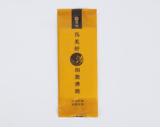 茶餐厅单片湿巾定制