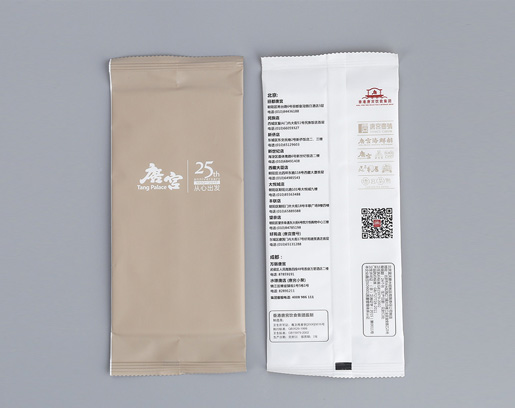 唐宫单片湿巾定制