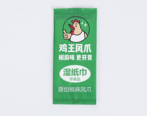 鸡王凤爪单片湿巾定制